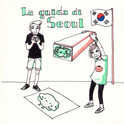 Guida di Seul